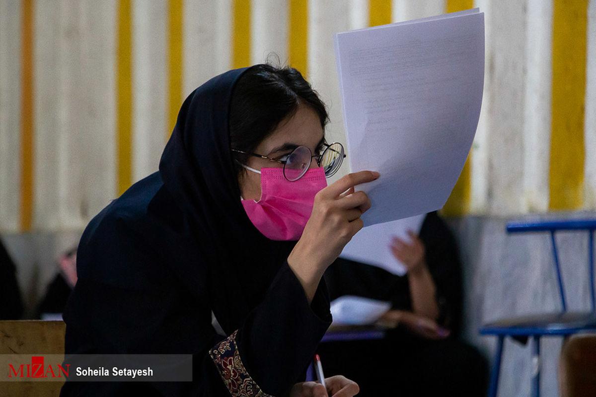 عکس:دقت یک دانش آموز شیرازی در امتحانات نهایی!