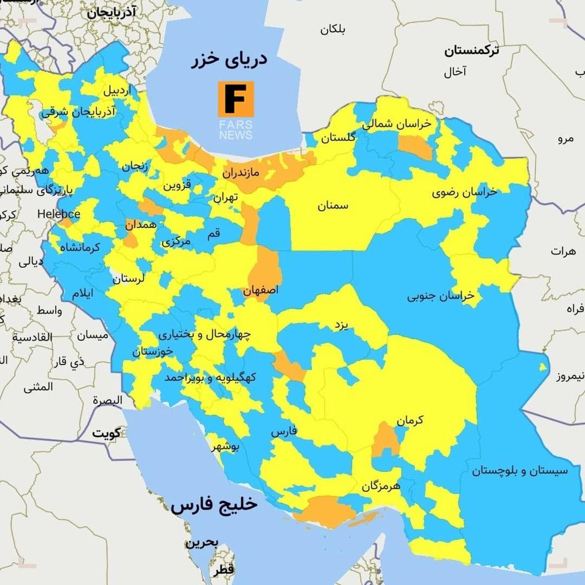 آخرین وضعیت رنگبندی کرونا در استانهای ایران