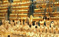 سقوط آزاد قیمت طلا / ورشکستگی بیخ گوش طلافروشان + قیمت جدید سکه