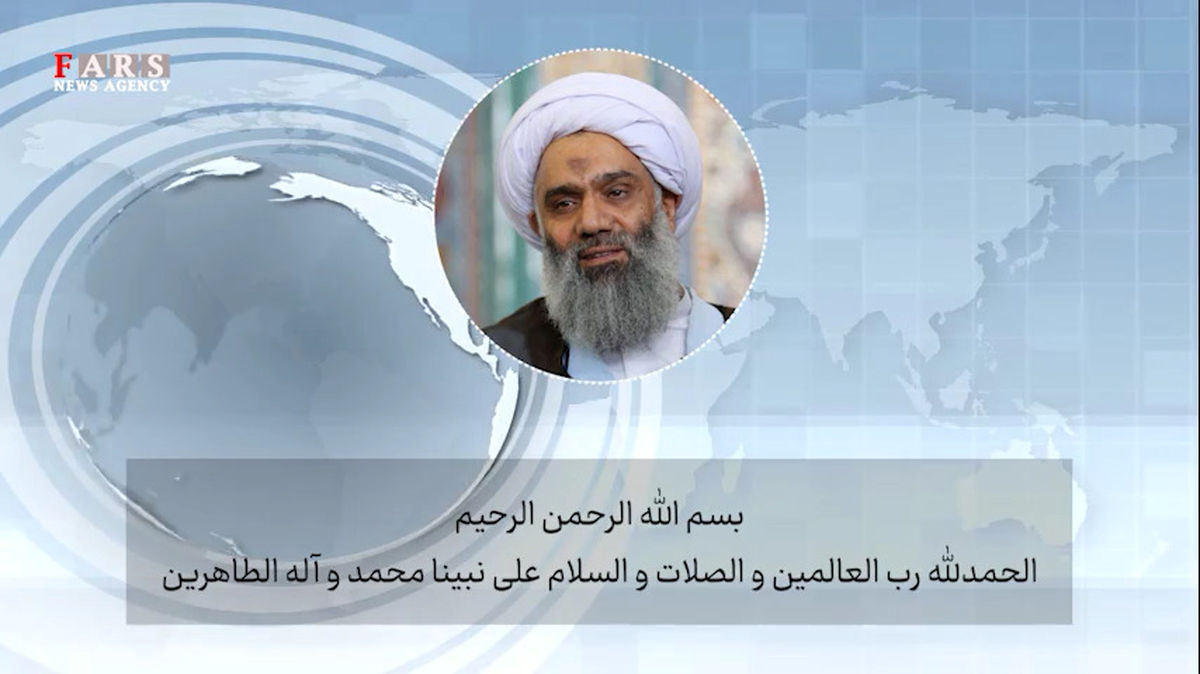 توصیه آیت الله فرحانی به مردم خوزستان