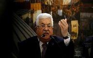 عباس: بدون قدس انتخاباتی برگزار نمیشود