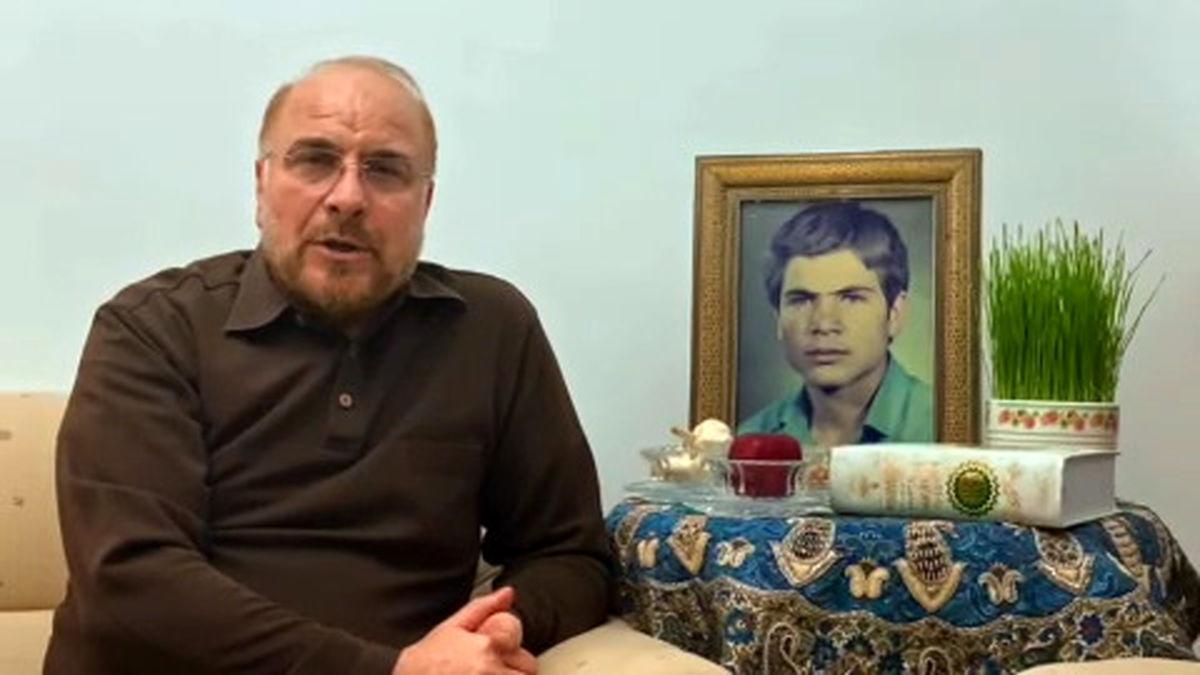 قالیباف فرا رسیدن سال نو و عید نوروز را تبریک گفت +فیلم