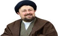 نامزدی سید حسن خمینی جدی شد؟