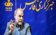 سعید محمد به خاطر تخلفات از قرارگاه خاتم منفک شد