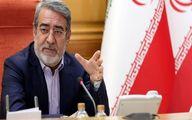 واکنش وزیر کشور به ردصلاحیت داوطلبین انتخابات شوراها