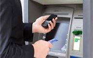 اخذ مالیات از تراکنشهای بانکی رد شد