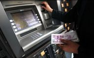 خبر خوش| واریز آخرین یارانه مهر در دولت رئیسی؛ امروز | شرایط دریافت یارانه نقدی جدید