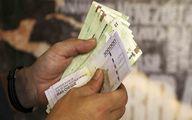 پرداخت یارانه نقدی 2 میلیونی به هر ایرانی | شرط پرداخت یارانه جدید