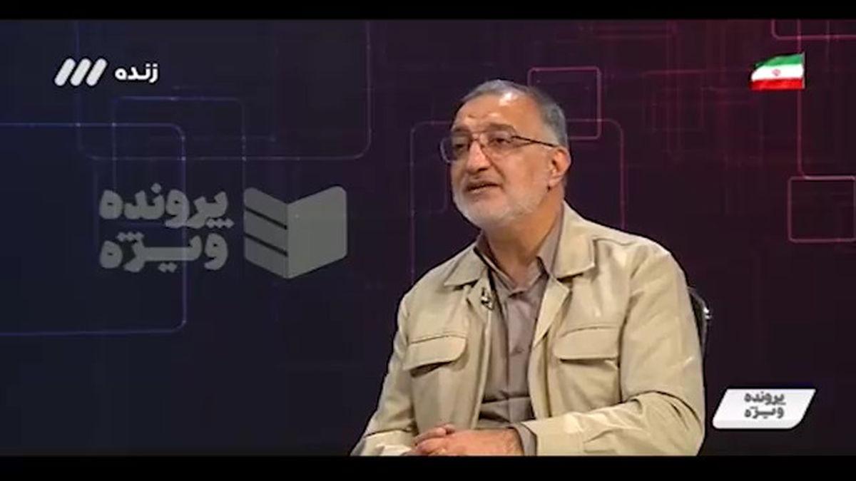 زاکانی: حرف دوگانه بعد از بیانات رهبری خیانت است