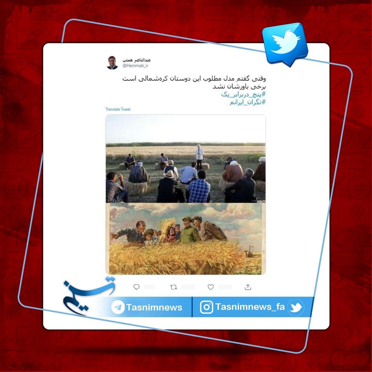 گاف جدید همتی برای حمله به جلیلی +عکس