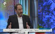 کنایه نماینده مجلس به گرانی ها