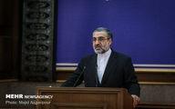 ماجرای درخواست حذف مطالب انتقادی انتخاباتی رسانه ها