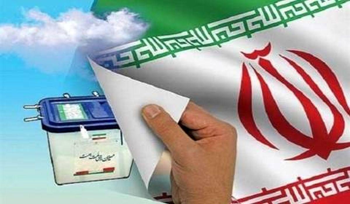 آغاز بکار کارگروههای تخصصی نظارت بر انتخابات شوراهای اسلامی