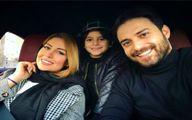 بابک جهانبخش در کنار خانواده جدیدش +عکس