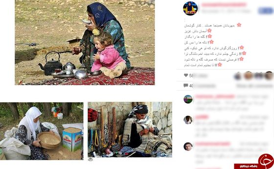 بوی امید و زندگی در اینستاگرام گوینده اخبار+عکس