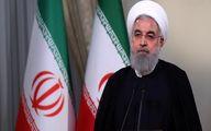 تسلیت روحانی درپی حادثه کرمان