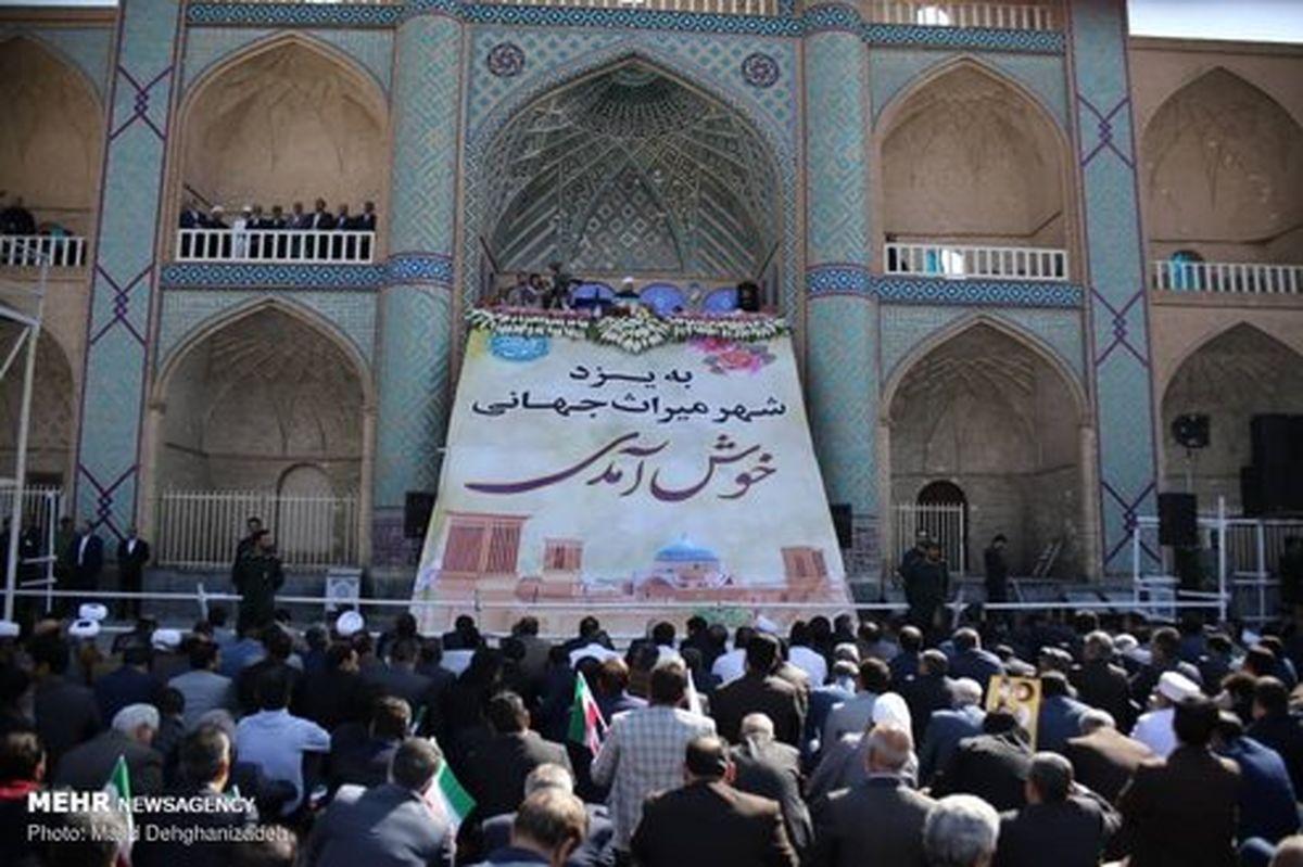 تصاویر: حواشی سخنرانی روحانی در جمع مردم یزد