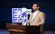 مهلت 24 ساعته اپراتورها برای رفع اختلالات اینترنت