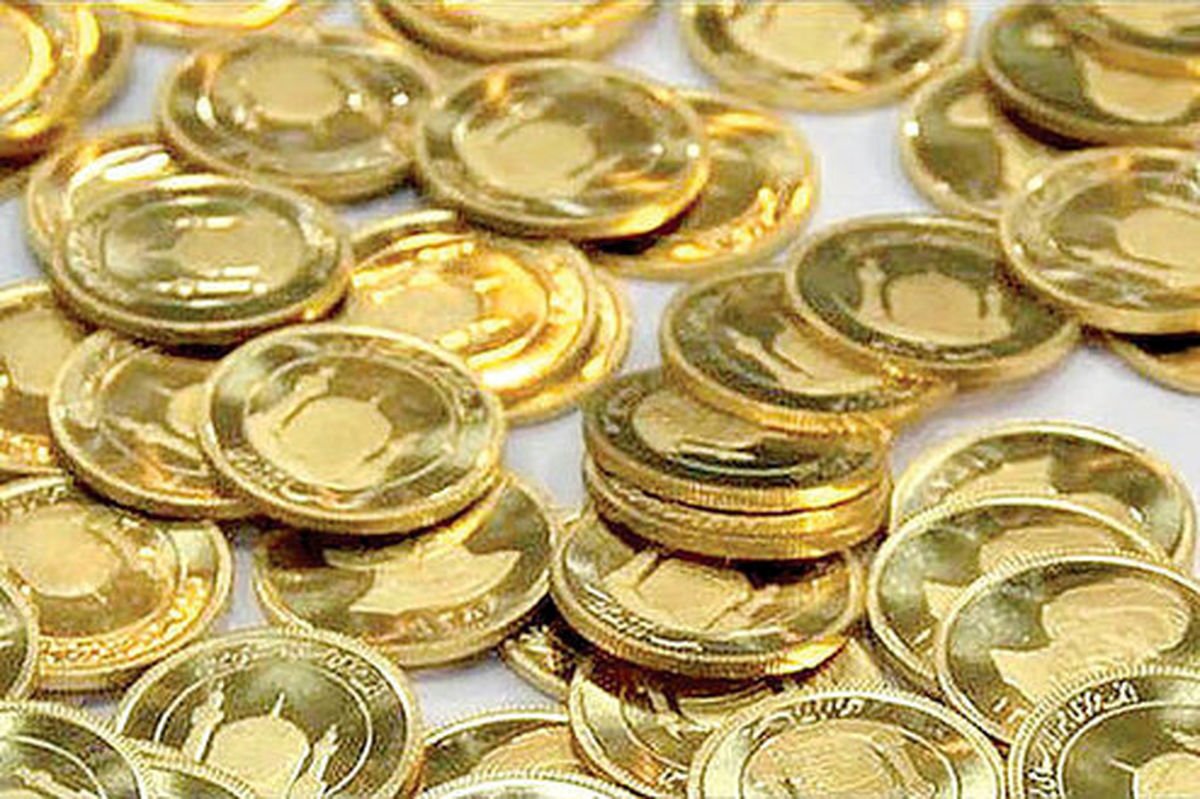 قیمت سکه در بازار آزاد تهران