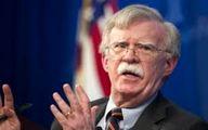 انتقاد بولتون از بی کفایتی ترامپ علیه ایران