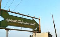 حقوق شش و نیم میلیونی اسماعیل بخشی در زمان بازداشت