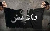 ۴۰۰ تروریست داعشی در سوریه اسیر شدند