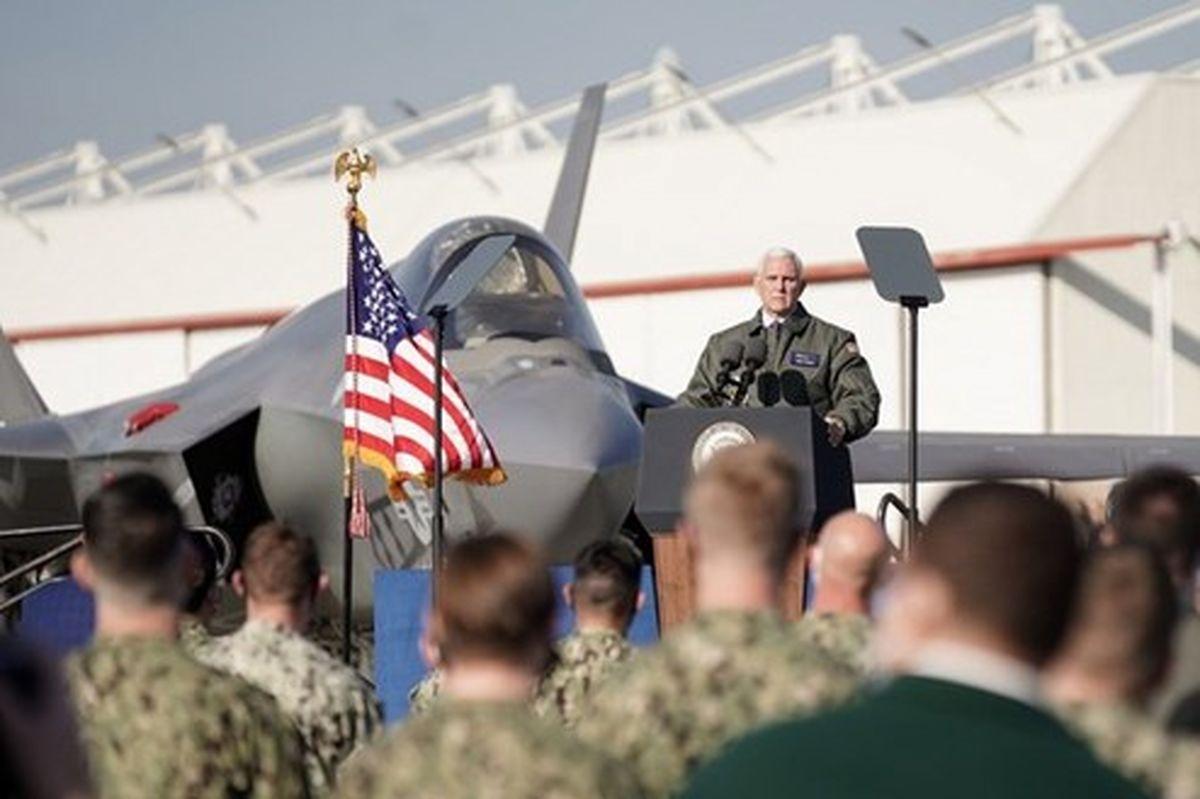 لفاظی ضد ایرانی مایک پنس در پایگاه هوایی کالیفرنیا