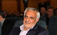 دلیل اصلی حادثه معدن هجدک کرمان چه بود؟