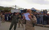 سنگسار 5 زنعراقی توسط داعش+عکس