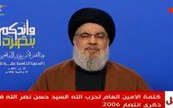 سید حسن نصرالله: مقاومت لبنان برای اسرائیلی ها بسیار ترسناک است