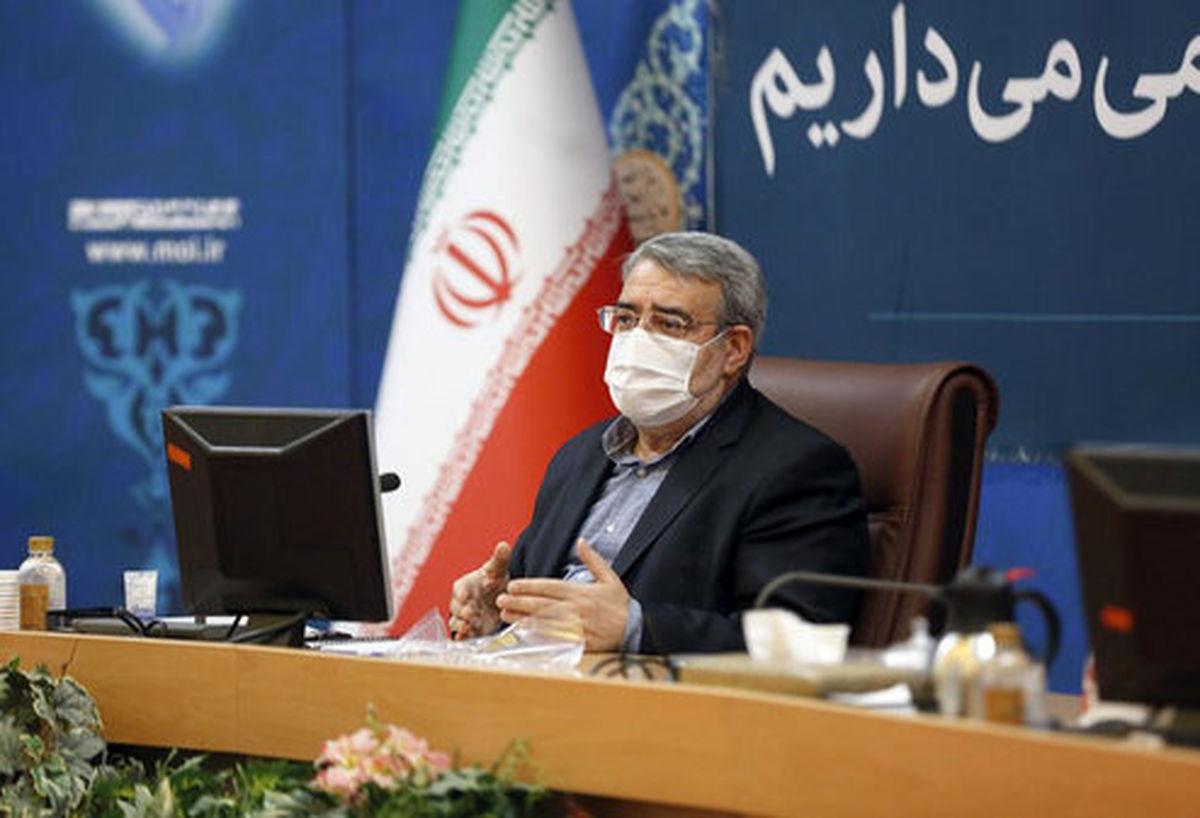 خبر وزیر کشور درباره بررسی وضعیت خاموشیها و بورس