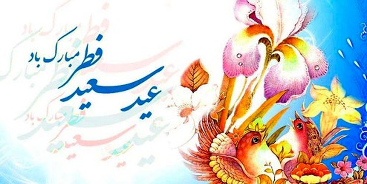 یکشنبه «عید سعید فطر» است؟
