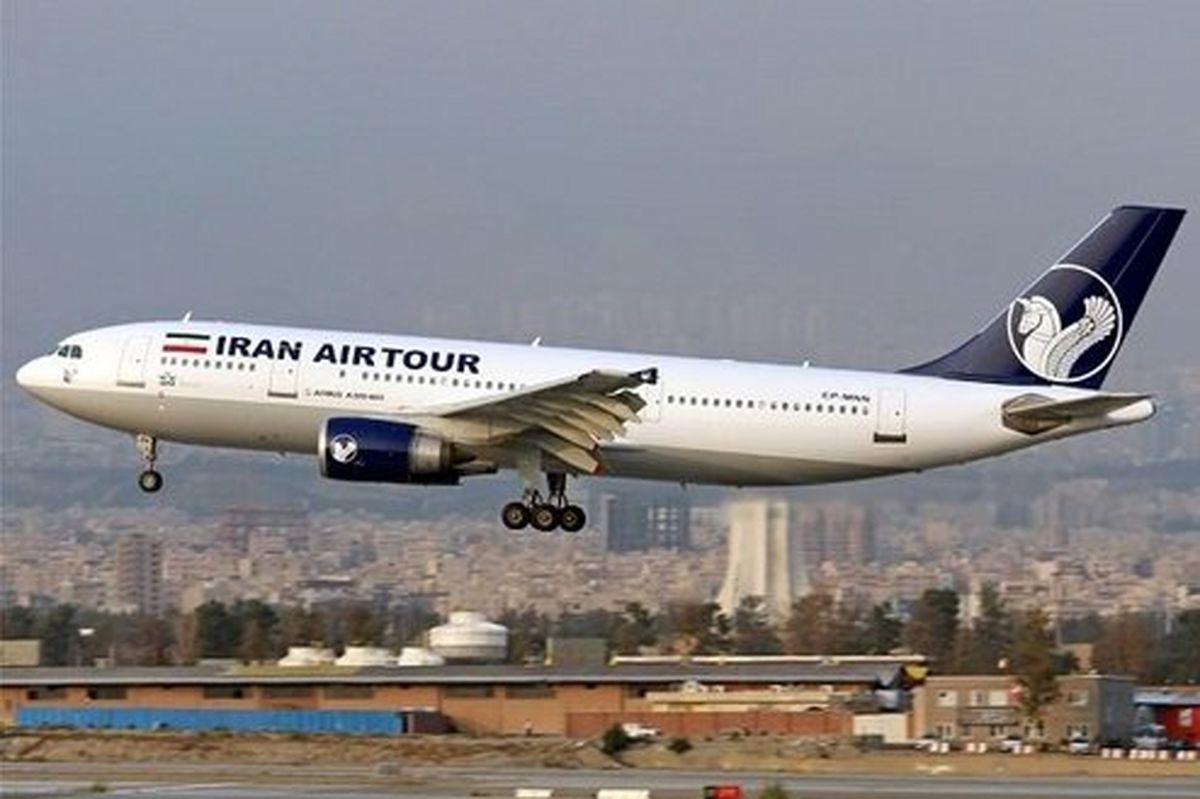 شرایط اضطراری برای پرواز تهران - استانبول