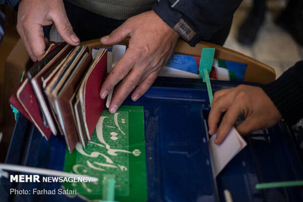 نتایج انتخابات تهران تا ساعت ۱۶:۱۵ اعلام شد