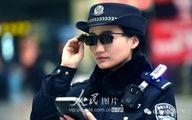 بازداشت خلافکاران با عینک جدید پلیس چین +تصاویر