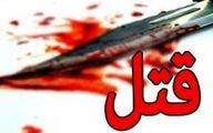 قتل مادر و فرزند ۱۰ساله در تبریز