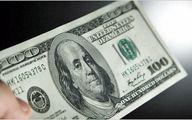 صرافیها امروز دلار را چند فروختند؟