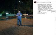 ظاهر متفاوت روحانی اصلاحطلب در شب وقوع زلزله +عکس