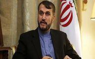 سه کشور اروپایی باید از مردم ایران عذر خواهی کنند