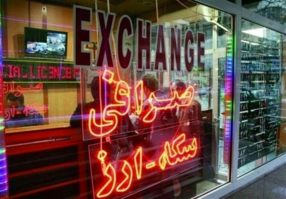 کاهش قیمت ارز ۹۹/۰۹/۰۲/ دلار ۲۵ هزار و ۸۵۰ تومان شد