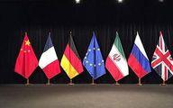 نشنال اینترست: رهبران ایران توانایی انزوای بیشتر آمریکا را دارند