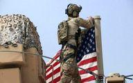 ماموریت شرکت آمریکایی در عین الاسد عراق