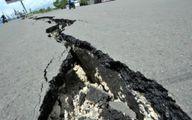 زمینلرزه به قدرت ۶.۴ ریشتر اندونزی را لرزاند