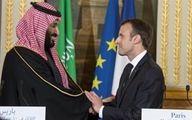 درخواست ۱۶ سازمان بینالمللی از فرانسه