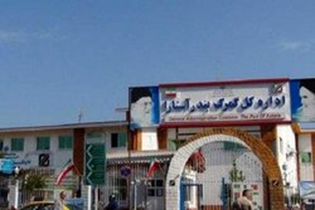 گمرک ایران و آذربایجان به زودی شبانه روزی میشود