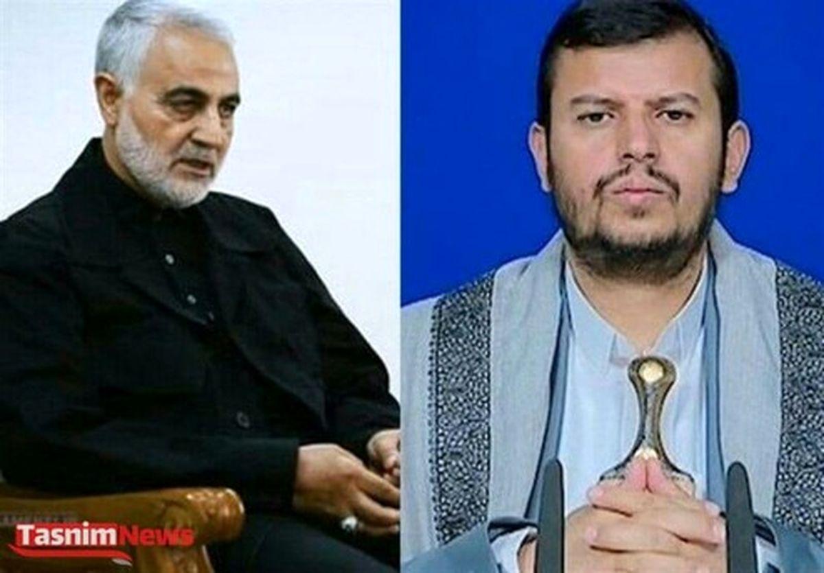 الحوثی: آمر ترور حاجقاسم یزید زمانه بود
