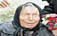 پیشگوییهای زن نابینای بلغاری برای ۲۰۱۸