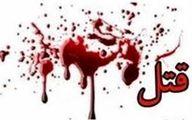 زندانی شدن دختر ۱۱ ساله در یکی از فجیعترین قتلها +عکس
