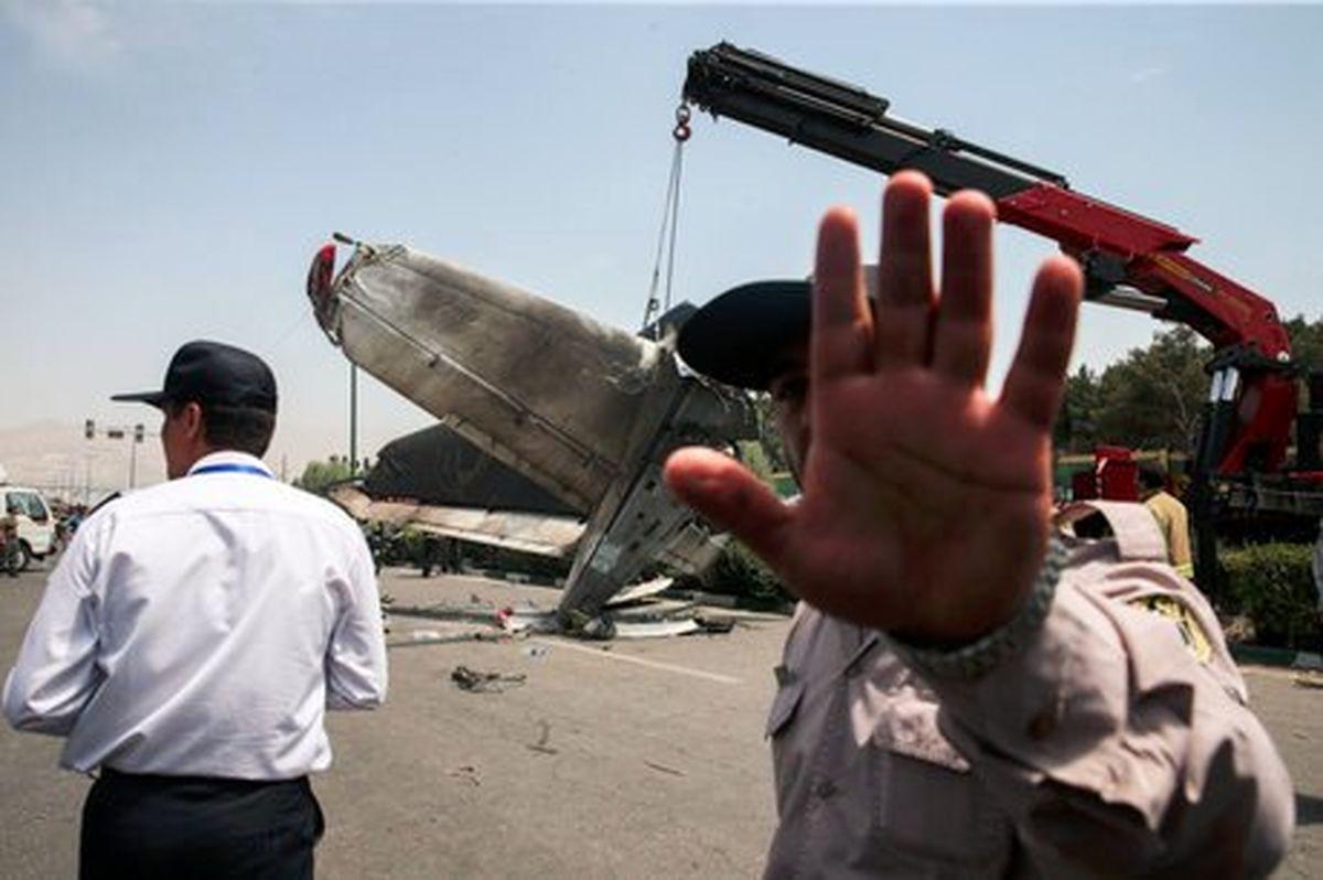 پرونده سقوط هواپیمای تهران - طبس به کجا رسید؟