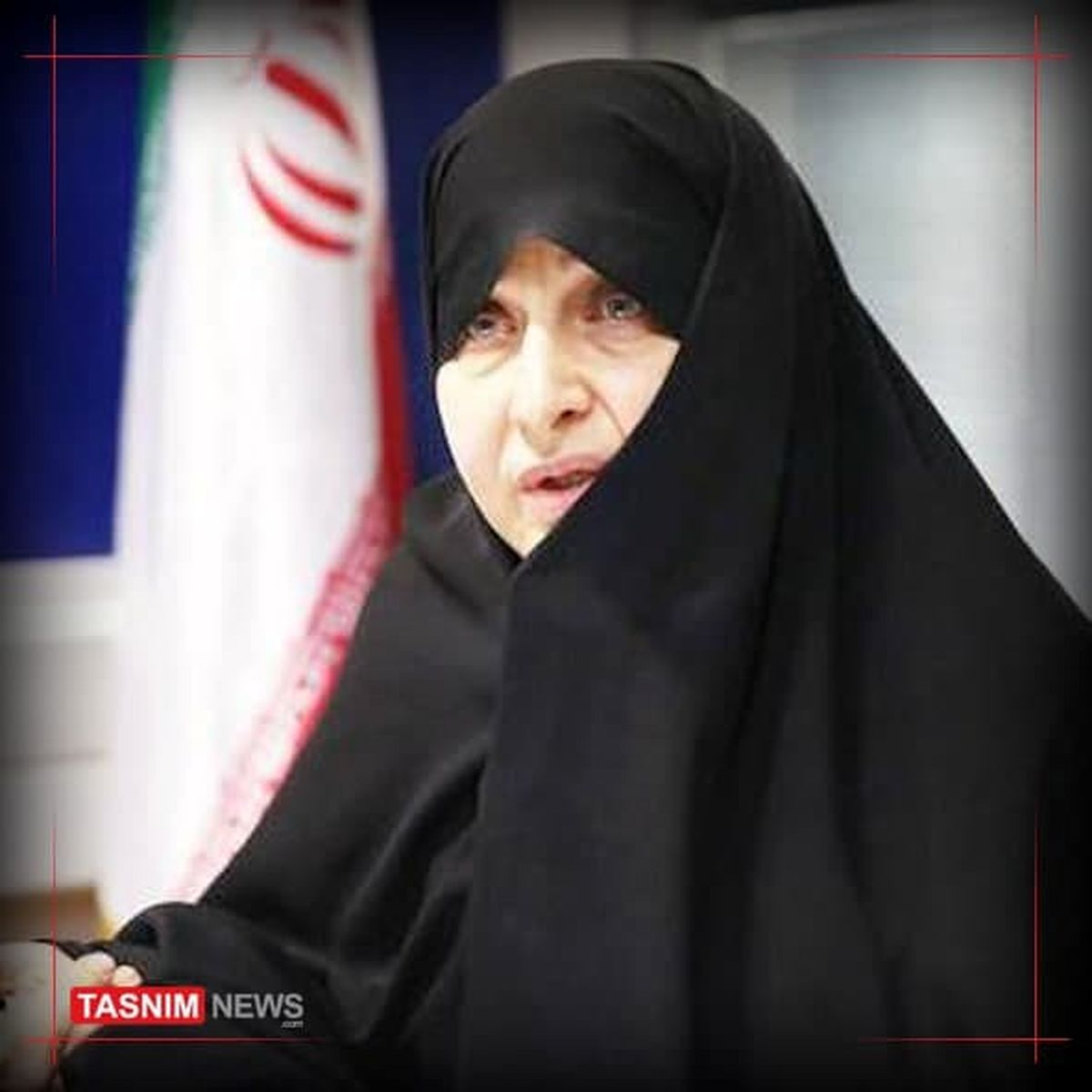 «انسیه خزعلی» معاون امور زنان و خانواده رئیسی شد